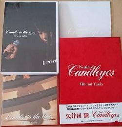 DVD 画像 矢井田瞳 Caskets of Candleys 初回生産限定盤 ライヴ+ドキュメント2枚組 美品