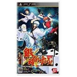 ゲームソフト 画像 銀魂のすごろく PSP CERO A バンダイナムコ ゲームス