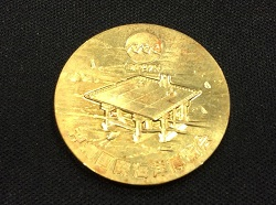 金製品 画像 K18 記念コイン 沖縄国際海洋博覧会
