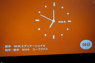http://img-cdn.jg.jugem.jp/a60/1301599/20120806_2154234.jpg