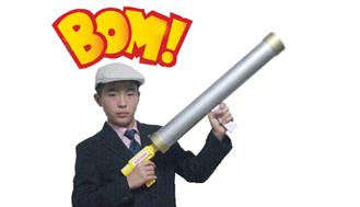 バズーガ砲