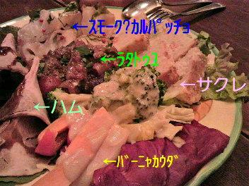 2011030921140000.jpg