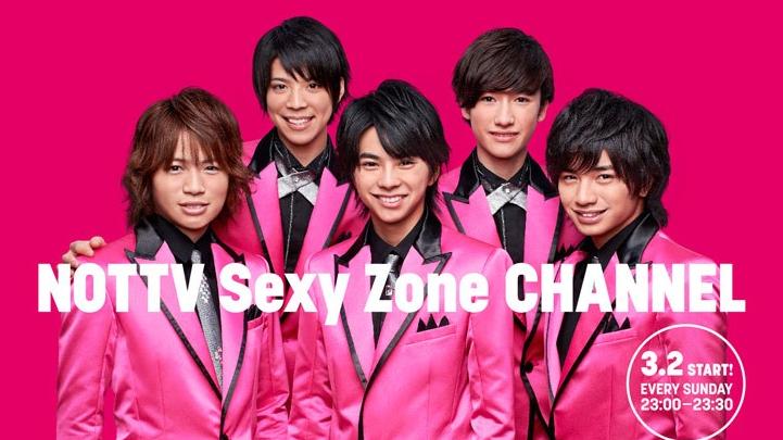 ピンク衣装のSexy Zone