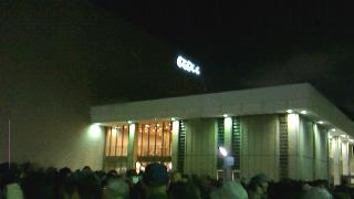 NHKホール前 開場待ち