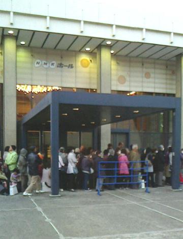 NHKホール玄関前