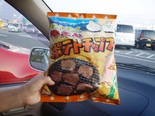 仙台の牛タンポテトチップス