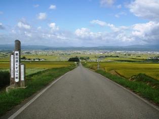 会津盆地が黄色へと・・・恋人坂