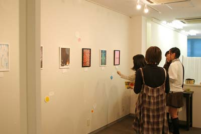 3color展