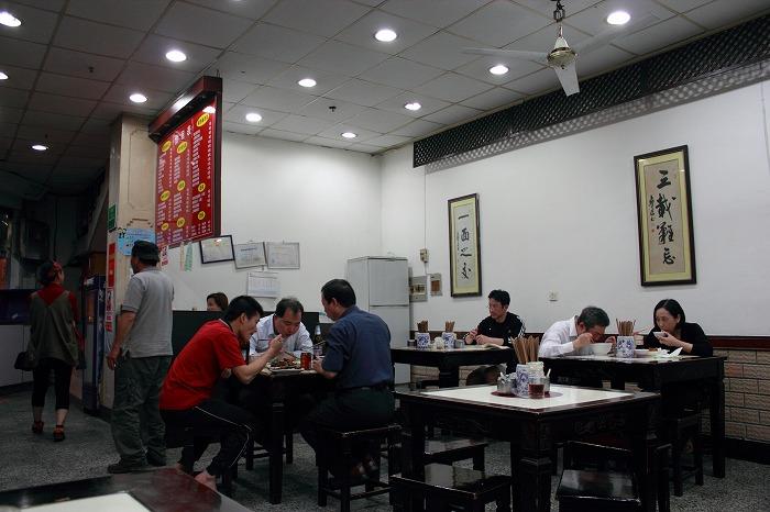 shanghai34