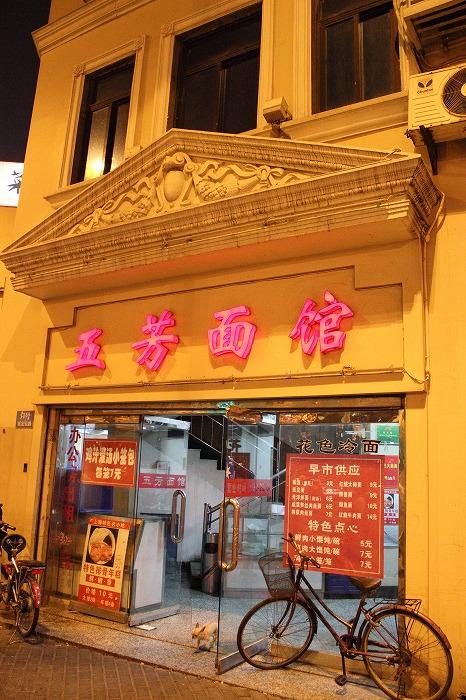 shanghai39