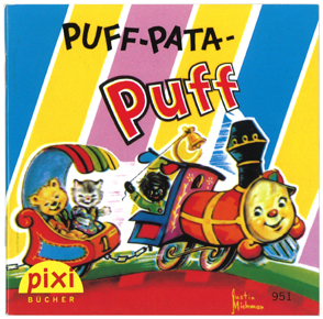おもちゃの列車|ピクシー絵本表紙
