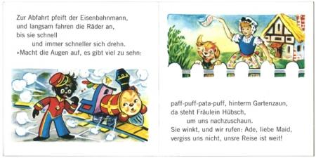 おもちゃの列車|ピクシー絵本1