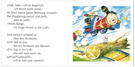 おもちゃの列車|ピクシー絵本2