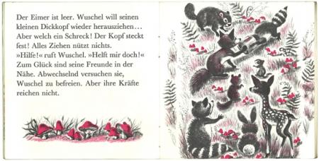 小さなあらいぐま|ピクシー絵本3