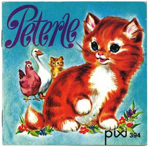 こねこのピーター|ピクシー絵本表紙