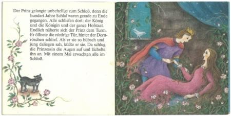 眠れる森の美女/1983年版|ピクシー絵本表紙2