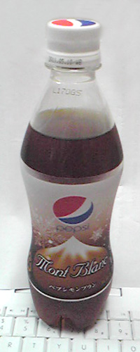 PEPSI-MONT-B