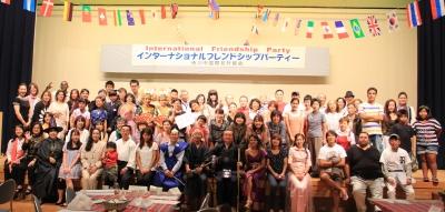 IFP2013