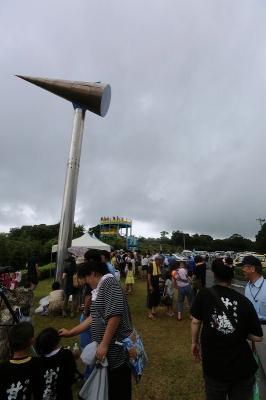 宇宙ケ丘公園