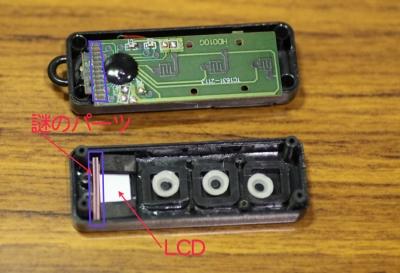 導電性シリコンストリップ