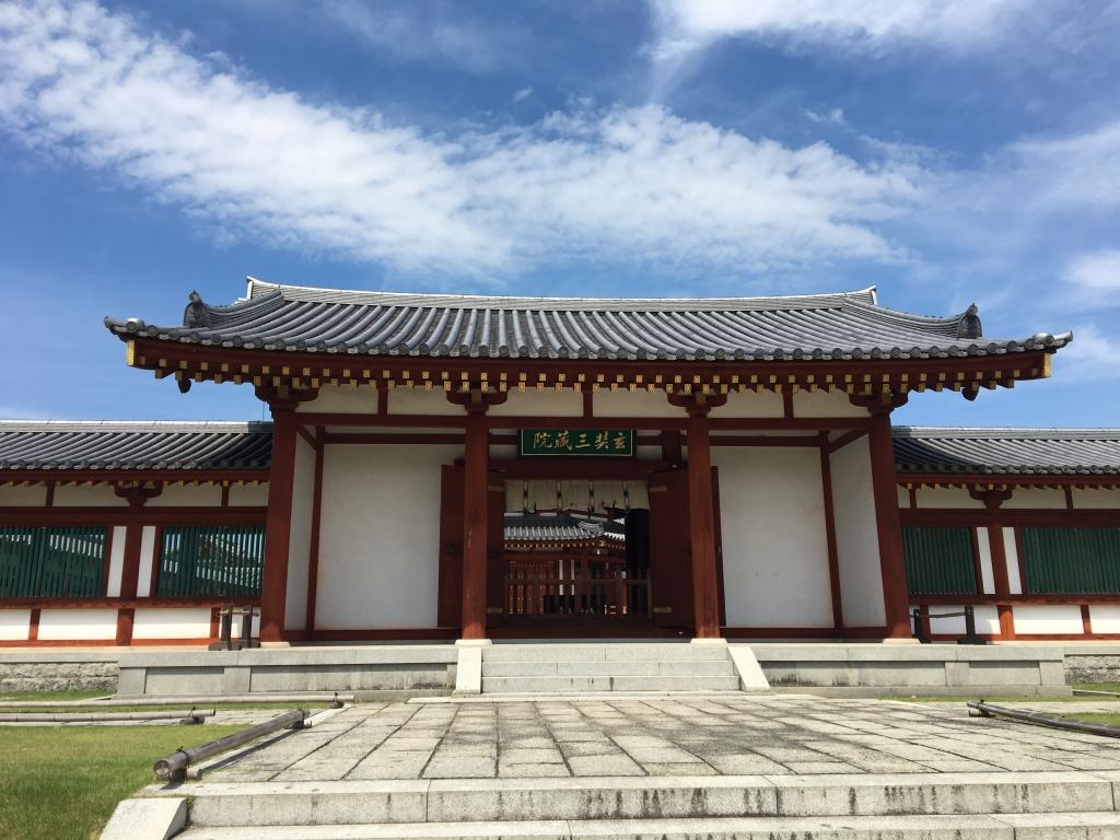 薬師寺 玄奘三蔵院伽藍
