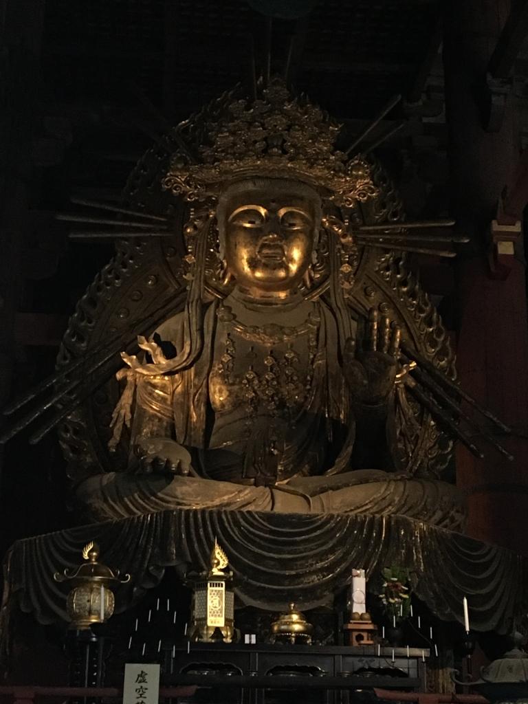 東大寺 大仏殿 虚空蔵菩薩坐像