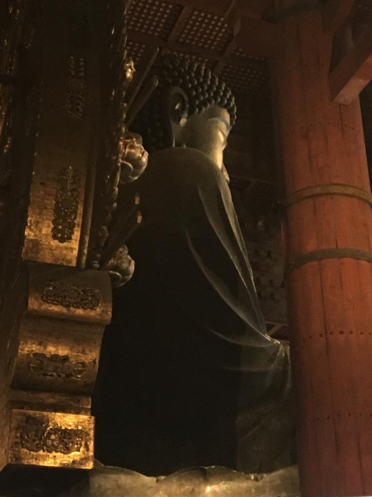東大寺 大仏殿 大仏様