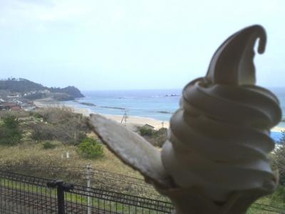 骨煎餅付ソフトクリーム