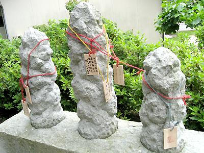 佐比賣山神社 叶い杭