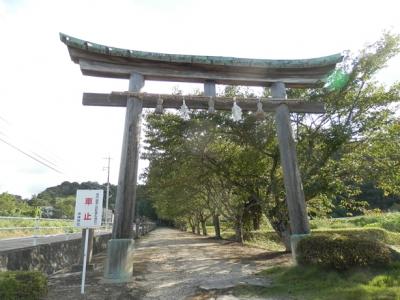 神魂神社参道の鳥居