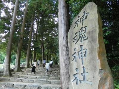 神魂神社石碑