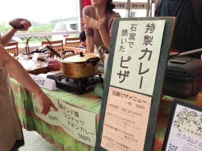 チーナカ豆さん