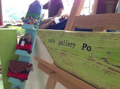 cafe gallery POさん