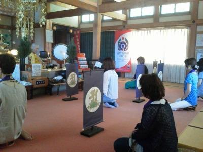 阿字観瞑想体験