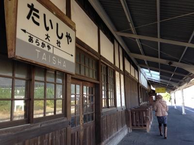 レトロ感たっぷりな旧大社駅