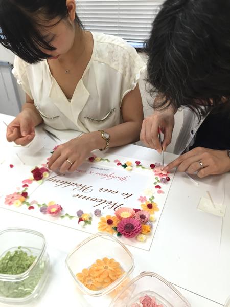 結婚準備の準備を二人の思い出に♪ペーパークイリングで作るウェルカムボード&両親贈呈用サンクスボード手作り教室NKcraft