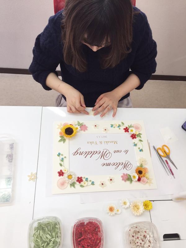 結婚式ウェルカムボード手作り教室ペーパークイリング作家菊地七夢1Day教室東京ヴォーグ学園講師