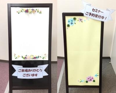 NKcraftペーパークイリング講座ヴォーグ学園菊地七夢