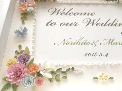 NKcraftオーダーメイドウェルカムボード結婚式披露宴ペーパークイリング菊地七夢