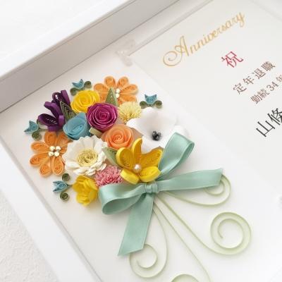 ペーパークイリング菊地七夢NKcraft退職祝いフレーム贈り物記念品ギフト