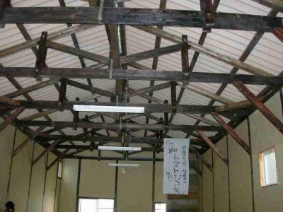 窯のホール、内部