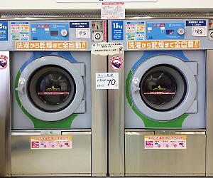 洗濯乾燥機 設置のお知らせ