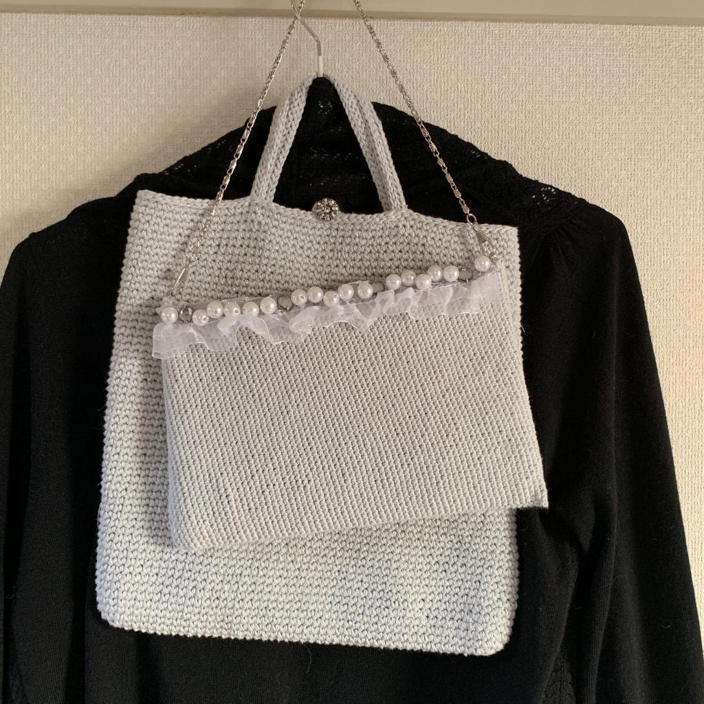 細編みバッグ