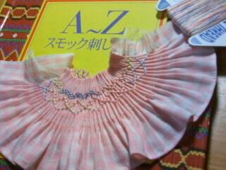 20070525_52397.JPG