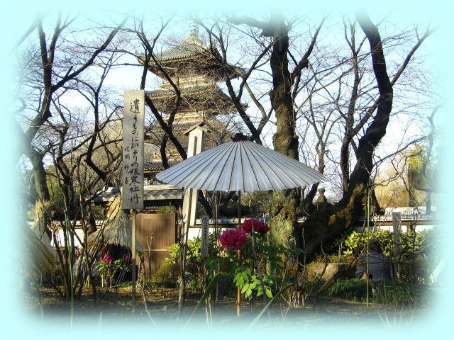 上野東照宮の五重塔