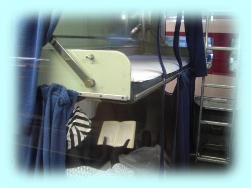 寝台特急「日本海」の寝台