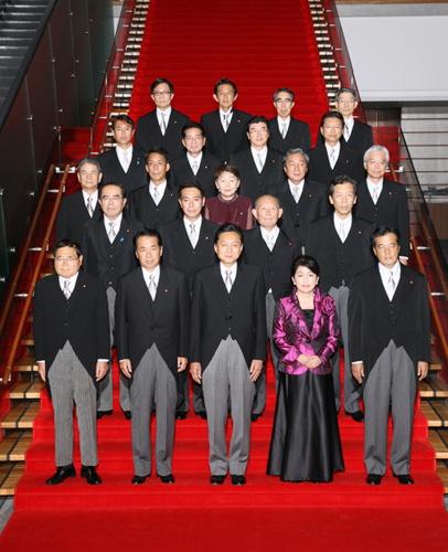 2009年9月16日に発足した鳩山内閣のメンバー
