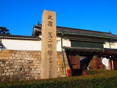 二条城の正門