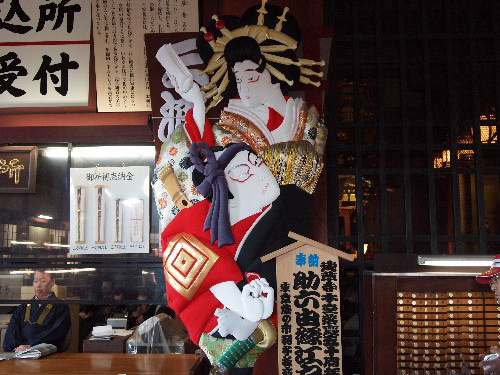 浅草寺中の大羽子板