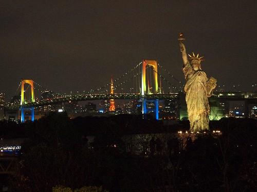 レインボーブリッジと東京タワーと自由の女神